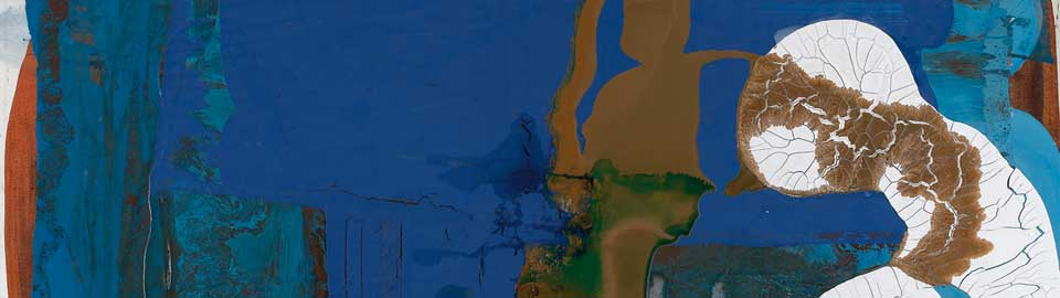 Untitled #6 (detail), 2012, Oil and acrylic on canvases, 3 ft. 61 in x 4ft. 26 in. by Atar  Geva, Israel